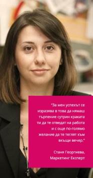 blog-post-stanya (1)